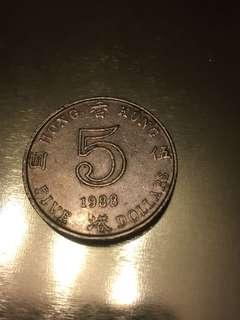 1988年 5$幣