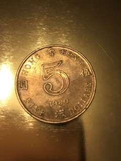 1980年錢幣