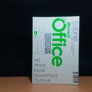 e-zone Ultra Microsoft Office 解難超百科 [Ms Word, Excel, PowerPoint, Outlook][工具書]