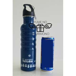 My Neighbour Totoro - Stainless Steel Outdoor Bottle 750ml with carabiner and ring