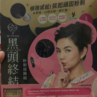 Blackheads Removal Activated Carbon Mask Set
