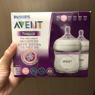 Avent Natural Bottles 0m+ (125ml)
