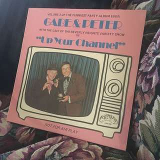 """DAM 5002 Gabe & Peter """"Up Your Channel"""" LP Record"""