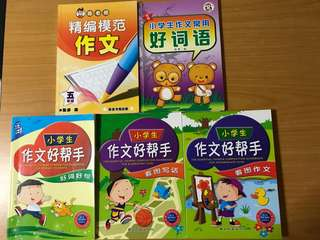 Chinese Composition Guide books