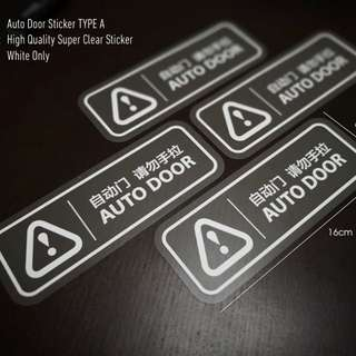 Auto Door Car Sticker (NOT Decal)