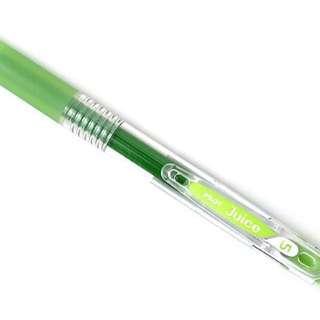 Apple Green Juice Pen 0.5