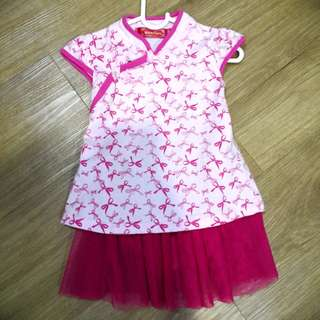 Cheong Sam 2pcs dress