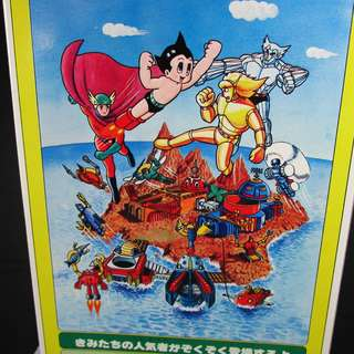 Vintage Astro Boy / Atom Boy Majin Garon Model Kit Play set