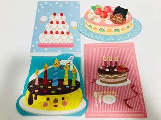 Birthday Cake Greeting Cards x 4pcs