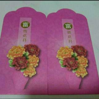 Exquisite Manulife Red Packets/ Ang Pow Pack