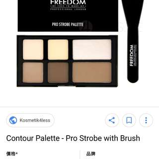 Freedom contour pallette with brush