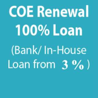 COE RENEWAL LOAN - Fast and Easy Approve - ( Ref : 2124 )