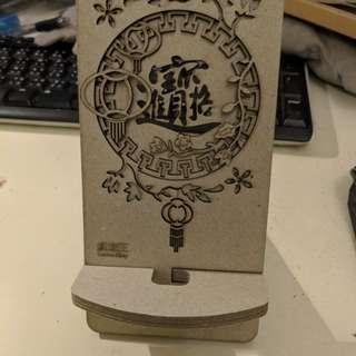 Paper phone stand 紙手機座
