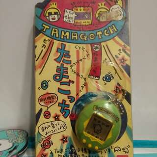 SEALED AND NEVER USED! 1997 Bandai P1 Virtual Pet Tamagotchi (Green with Yellow)