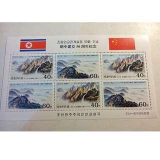 朝鮮小版 - 盧山和金光山