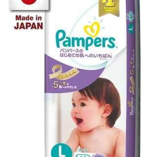 Pampers Premium Care L Tape Jap version