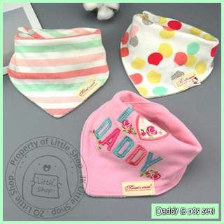 100% Cotton Mom's Care Baby Drool Bibs - Daddy Set