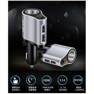 雙USB智能車充器 #A042