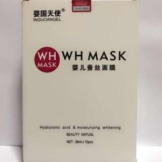 (60% Discount) INGUOANGEL WH Baby/Infant Hyaluronic Acid & Moisturizing Whitening Silk Mask (10 packs)