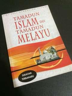 Tamadun islam dan tamandun melayu