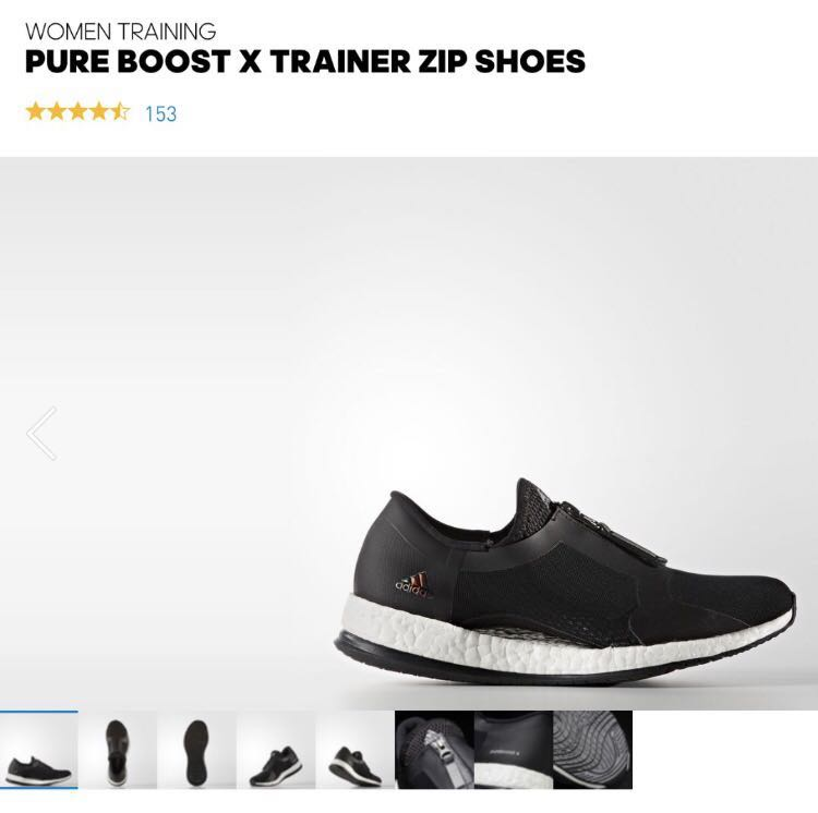 competitive price 78736 1b74b ADIDAS PURE BOOST X TRAINER ZIP