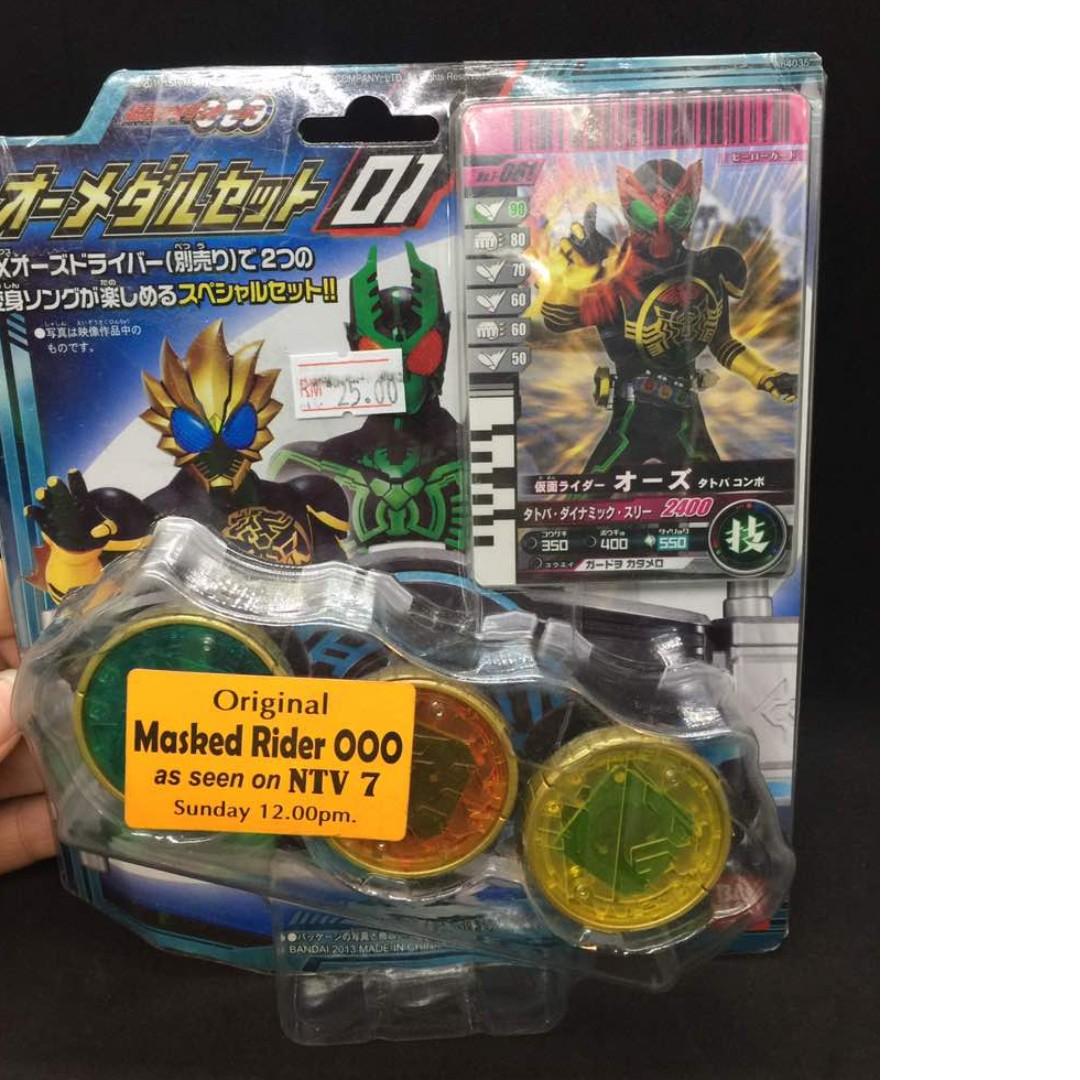 Kamen Rider DX OOO Coins Set - 01
