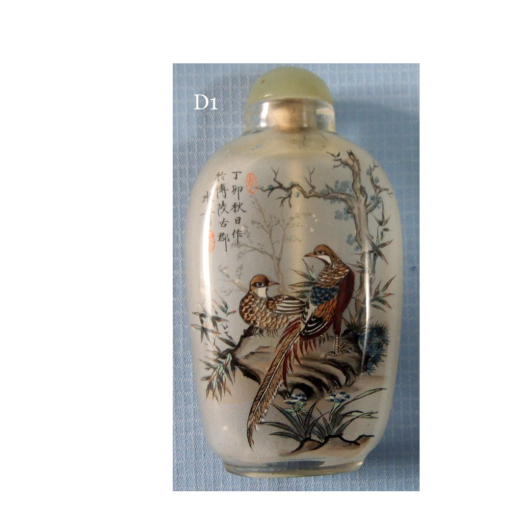 Vintage Reverse Glass Painting In Bottle With Birds Design Circa 1950s Unused Vintage Collectibles Vintage Collectibles On Carousell