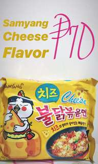 SAMYANG CHEESE FLAVOR