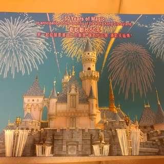 迪士尼金輝慶典紀念郵票小版張及徽章套裝