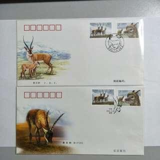 A/B FDC 2003-12 Tibetan Antelope