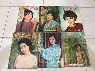 Vintage Chinese Magazines