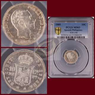 1885 Spanish-Philippines 10C - PCGS MS63