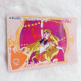 日版:美少女戰士 白咭 No. 188 Bandai 1994