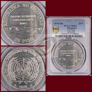 1979-FM Philippines - UN Conference 25 Piso - PCGS MS61