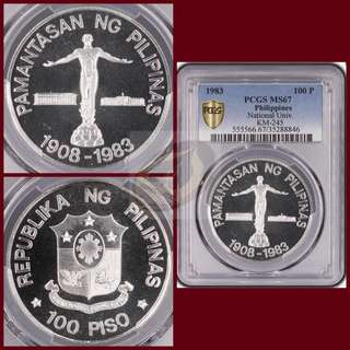 1983 Philippines - UP 100 Piso - PCGS MS67