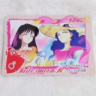 日版:美少女戰士 白咭 No. 191 Bandai 1994