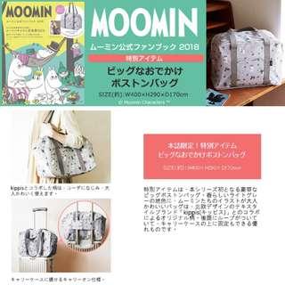 日本雜誌 附贈 MOOMIN 慕敏家族 灰色 大容量托特包 單肩包 波士頓包 行李袋 行李包 行李箱拉桿包 嚕嚕米 姆明