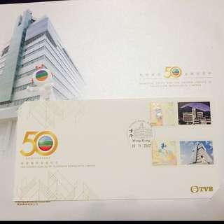 Tvb 50周年郵票(多套)