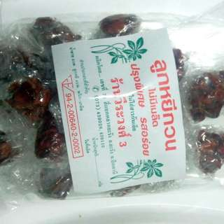 Tamarind Candy 200g from Hat Yai(Spicy, Sweet and Sour)