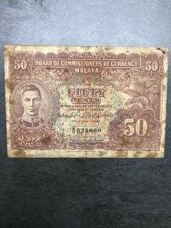 1941 STRAITS SETTLEMENTS 50cents