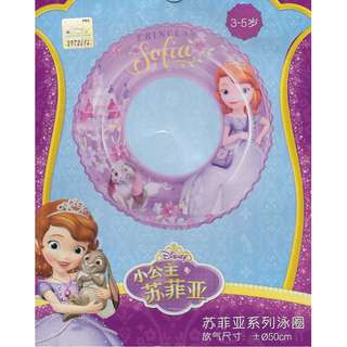 Disney Sofia the First Inflatable Swimming Ring Float