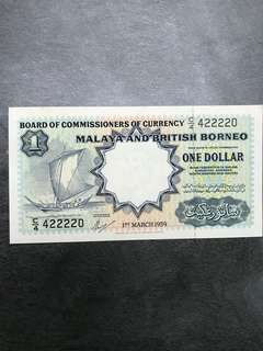 1959 MALAY AND BRITISH BORNEO $1