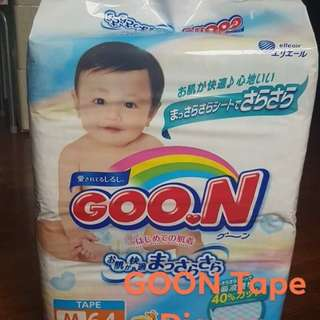 Goon Tape Diapers