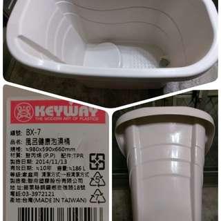 風呂健康泡澡桶BX-7