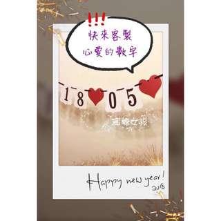 🚚 【蜜糖女孩】客製數字卡韓式麻繩婚紗照拍攝拍照道具生日結婚日期拉繩拉花婚禮迎賓手拿愛心婚禮派對佈置情侶寫真照情人表白求婚卡