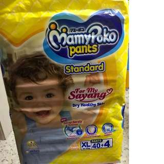 Mamypoko XL Pants