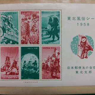 🚚 東北風俗1958