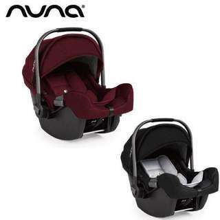 Nuna 安全汽車座椅(提籃)