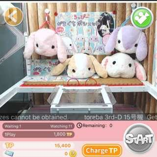 LOOKING FOR ALL LOPPY POCHETTE/POUCH