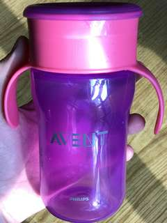 Avent philips sippy cup with handle (spill proof)